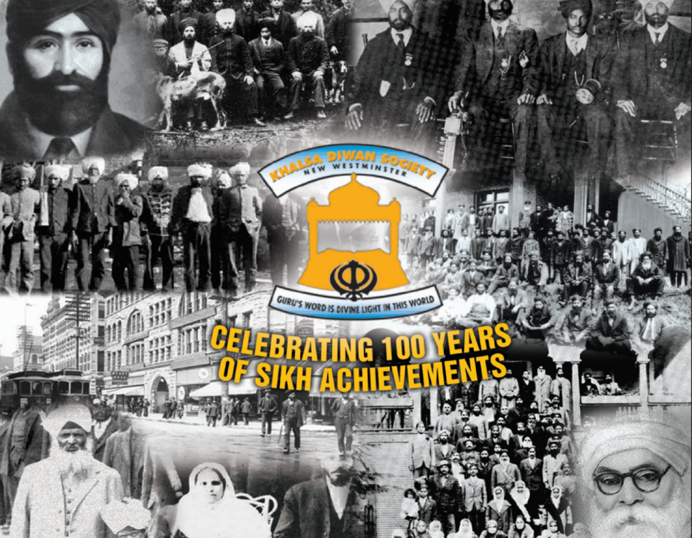 100 Years of Khalsa Diwan Society New Westminster
